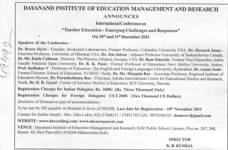 International Conference on Teacher Education (Dayanand Institute of Education, Management and Research)