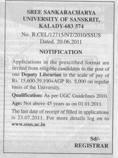 Deputy Librarian (Sree Shankaracharya University of Sanskrit)