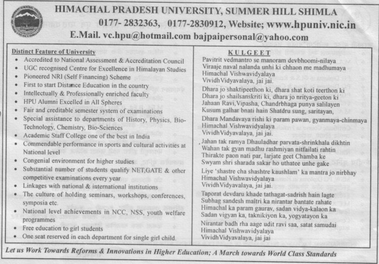 Congenial environment for higher education and free education to girl students etc (Himachal Pradesh University)