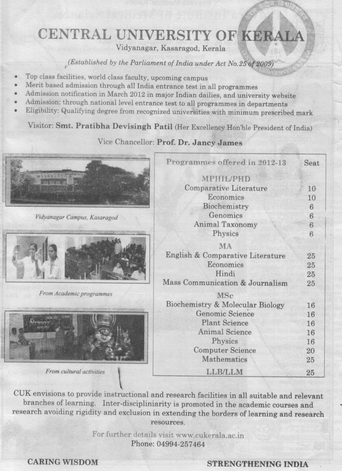 M Phil and PhD Programmes (Central University of Kerala)