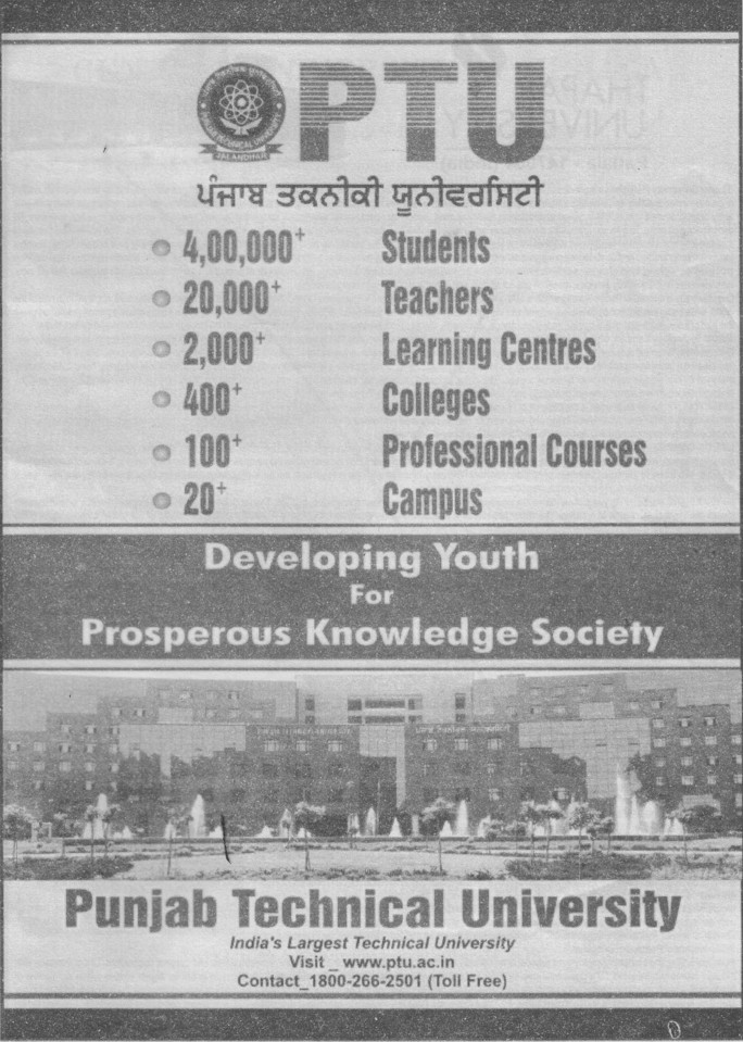 Developing youth for prosperous knowledge society (Punjab Technical University PTU)