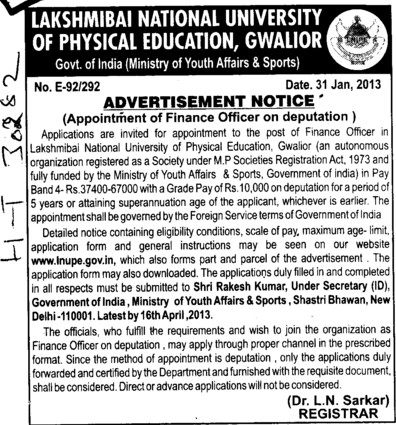 Finance Officer on deputation (Lakshmibai National University of Physical Education (LNUPE))