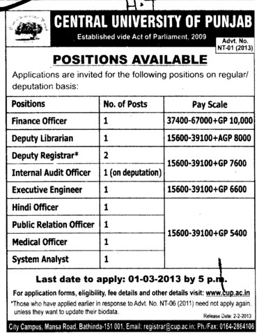 Finance Officer and Deputy Librarian etc (Central University of Punjab)