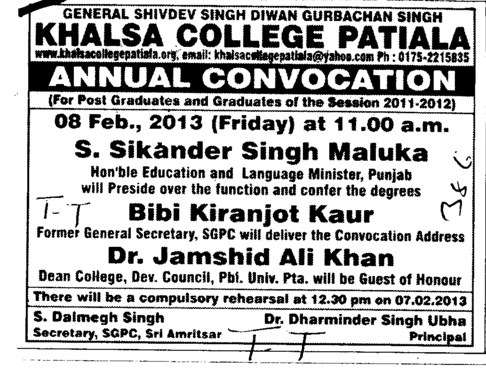 Annual Convocation 2012 (Khalsa College)