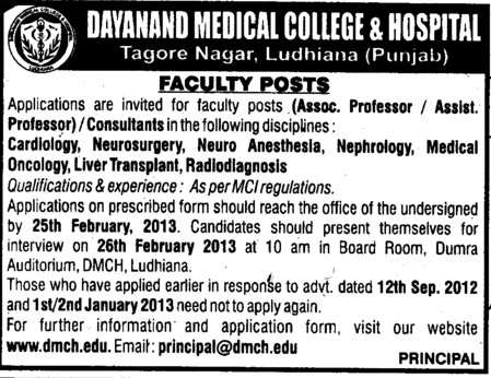 Professor, Medical Oncology and Radiodiagnosis etc (Dayanand Medical College and Hospital DMC)