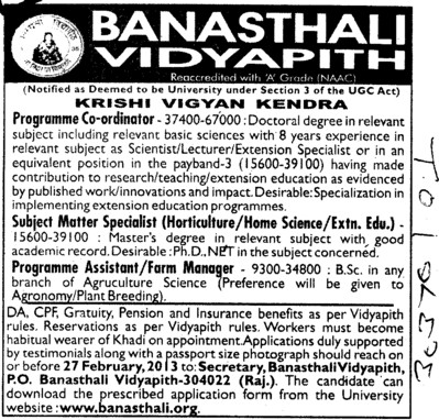 Programme Coordinator and Farm Manager etc (Banasthali University Banasthali Vidyapith)