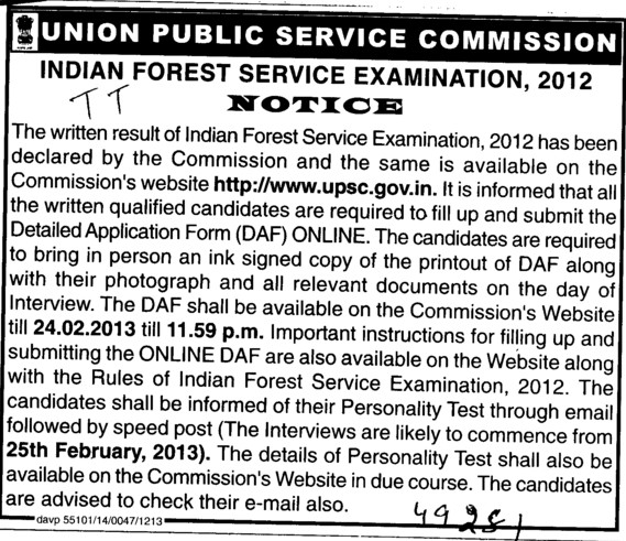 Written result of Indian forest Service Examination 2012 (Union Public Service Commission (UPSC))