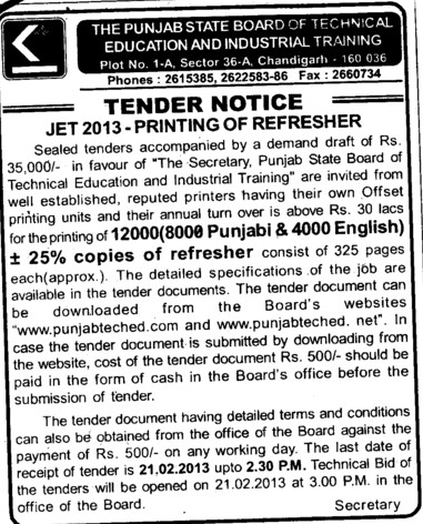 Printing and Refresher (Punjab State Board of Technical Education (PSBTE) and Industrial Training)