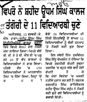 11 Students selected for job (Saheed Udham Singh (SUS) Women Engineering College)