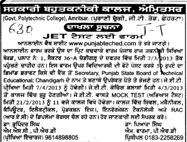Form for JET Test (Government Polytechnic College Chhehrta)