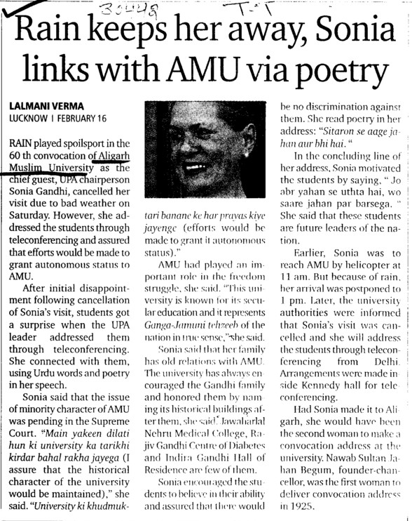 Rain keeps her away, Sonia links with AMU via poetry (Aligarh Muslim University (AMU))