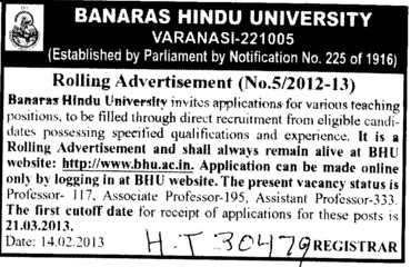Non teaching positions (Banaras Hindu University)