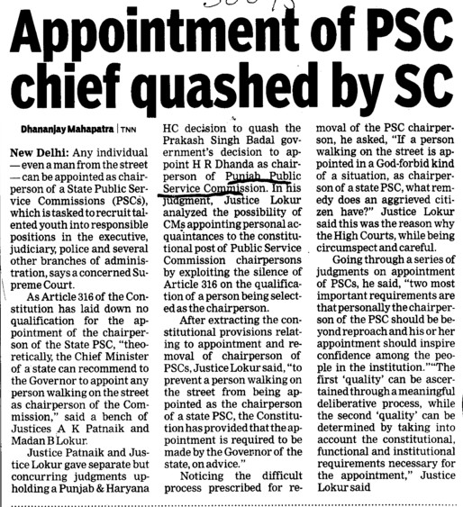 Appointment of PSC Chief quashed by SC (Punjab Public Service Commission (PPSC))