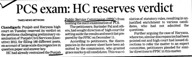 PCS exam, HC reserves verdict (Punjab Public Service Commission (PPSC))