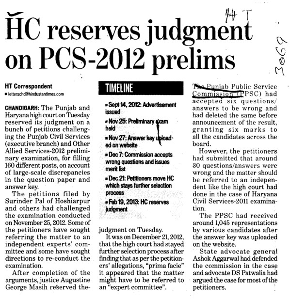 HC reserves judgement on PCS 2012 prelims (Punjab Public Service Commission (PPSC))