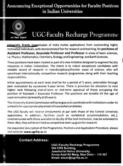 Professor, Asstt Professor and Associate Professor (University Grants Commission (UGC))
