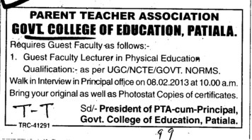 Lecturer in Physics (Government College of Education)