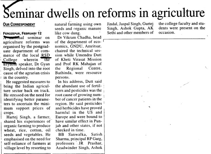 Seminar dwells on reforms in agriculture (RSD College)