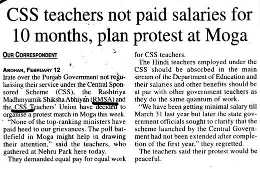 CSS teachers not paid salaries for 10 months, plan protest at Moga (SSA RMSA CSS Teachers Union Punjab)
