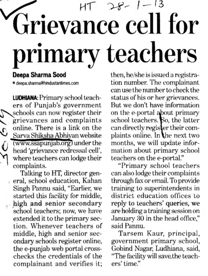Grievance cell for primary teachers (Sarva Shiksha Abhiyan SSA Punjab)