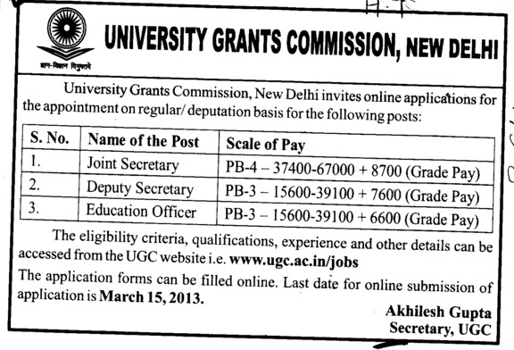 Joint Secretary and Edcuation Officer etc (University Grants Commission (UGC))