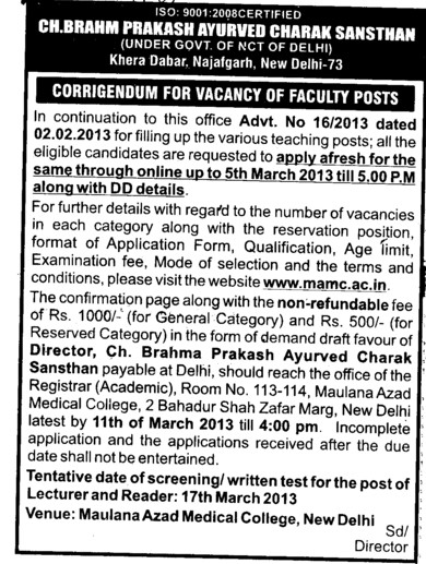 Extension of date in vacancy (Choudhary Brahm Prakash Ayurvedic Charak Sansthan)