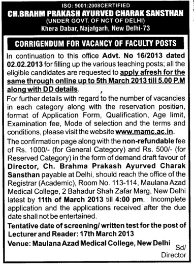 Extension in teaching posts (Choudhary Brahm Prakash Ayurvedic Charak Sansthan)