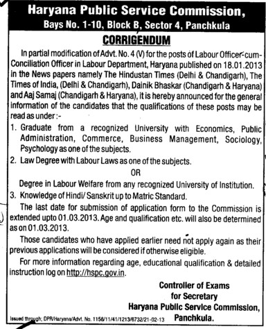 Labour Officer (Haryana Public Service Commission (HPSC))