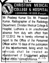 Mr Pardeep Kumar on leave (Christian Medical College and Hospital (CMC))