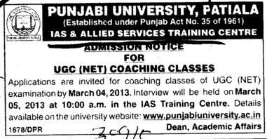 UGC (NET) coaching classes (Punjabi University - IAS and Allied Services Training Centre)