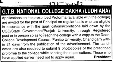 Principal on regular basis (GTB National College)