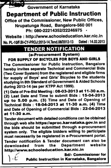 Supply of Bicycles for Boys and Girls (Department of Public Instruction Karnataka)