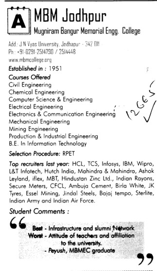 Mugniram Bangur Engg College (Mugneeram Bangur Memorial Engineering College (MBMEC))
