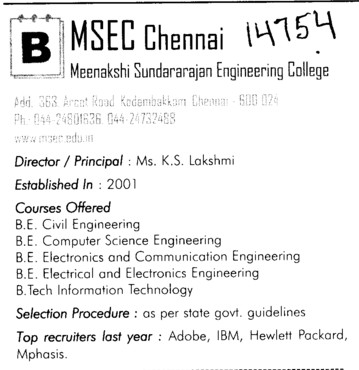 Engineering Management colleges and what they are known for
