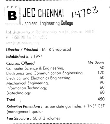Jeppiaar Engg College (Jeppiaar Engineering College (JEC))