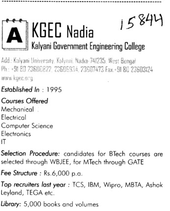 Kalyani Engg College (Kalyani Government Engineering College)