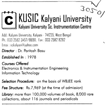 KUSIC Kalyani University (University of Kalyani)