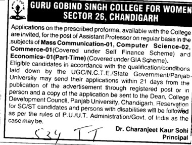 Asstt Professor on regular basis (Guru Gobind Singh College for Women Sector 26)