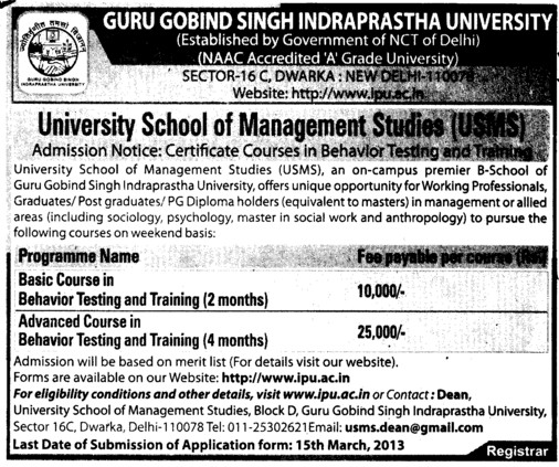 Basic Course in Behaviour Testing and Training etc (Guru Gobind Singh Indraprastha University GGSIP)
