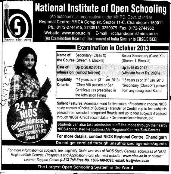 Secondary and Senior Secondary Courses (National Institute of Open Schooling)