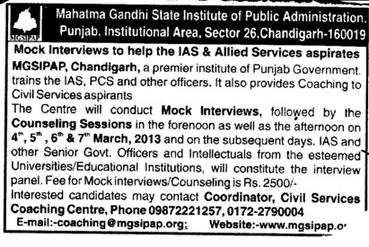 Mock Interviews to help the IAS and Allied Services aspirates (Sri Guru Granth Sahib World University)