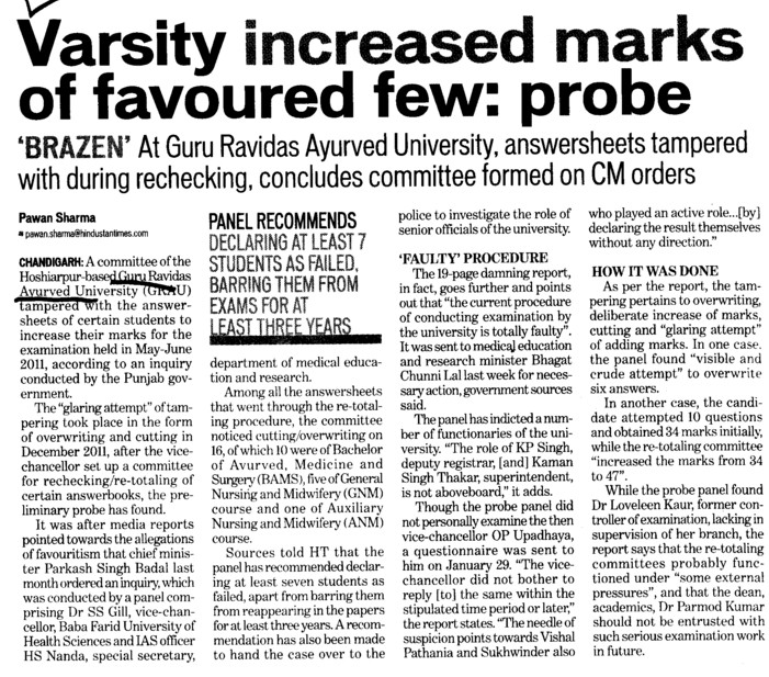 Varsity increased marks of favoured few, Probe (Guru Ravidass Ayurved University (GRAU))