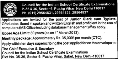 india and school certificate examinations