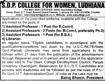 Asstt Professor and Librarian (SDP College for Women)