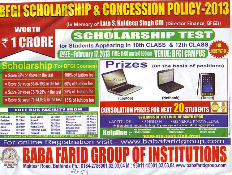 Scholarship Test (Baba Farid Group of Institutions)