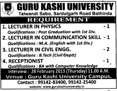 Lecturer and Receptionist (Guru Kashi University)