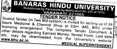 Medicine and Chemist Shop (Banaras Hindu University)