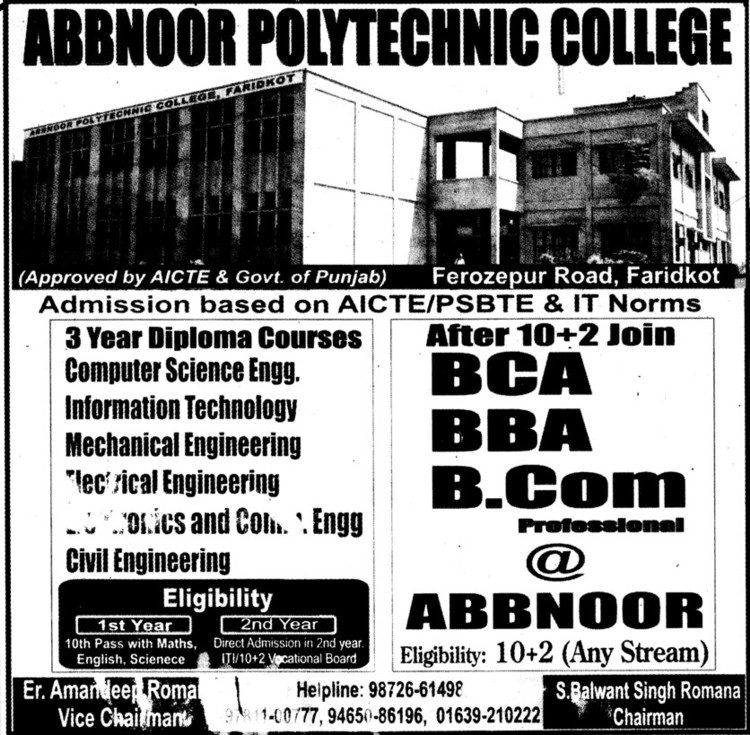 Diploma Course in CSE and Mechanical Engg etc (Abbnoor Polytechnic College)