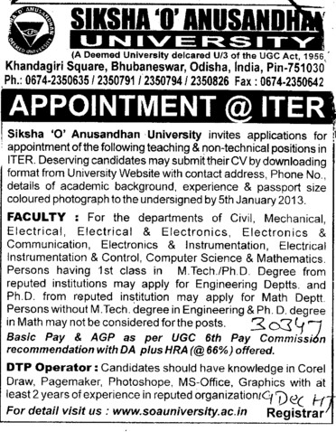 Faculty and DTP Operator (Siksha O Anusandhan University)