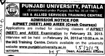 AIPMET and AIEEE crash course (Punjabi University)